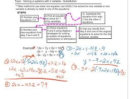 solving 3d system w substitution