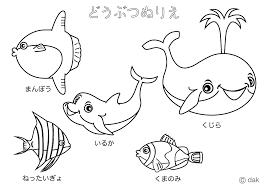 海の生き物ぬりえの無料イラスト素材イラストイメージ