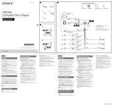 sony xplod 52wx4 wiring harness wirdig readingrat net at diagram Sony Xplod 1200 Watt Amp Wiring Diagram sony cdx l350 wiring diagram Sony Xplod Amplifier Manual