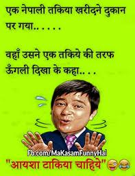1837 ek nepali takiya kharidane hindi