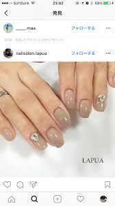 2017年冬春ネイル ガールズちゃんねる Girls Channel