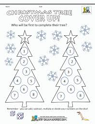 Multiplication Printable Worksheets Fun To 10x10 6 Free Christmas ...