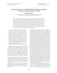 writing the phd dissertation word 2010