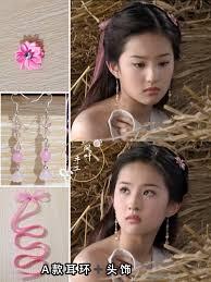Tianlong eight Liu Yifei Wang Yuxuan the same headdress hair brass earrings  fairy long chain hairband bride headpiece