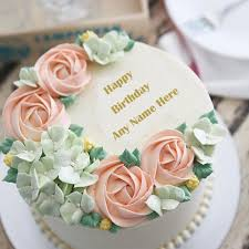 Most Beautiful Cake With Name Write Name On Image