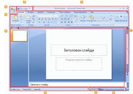Графическое представление пользовательского интерфейса  Основу интерфейса программы составляет набор команд доступ к которым возможен через строки различных меню или кнопки вызова команд на панели инструментов