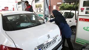 Trip Planner Gas Cost Outrage In Iran Over Hike In Gas Prices As Economic Woes Worsen