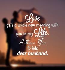 I Love You Quotes For Husband Fascinating Romantic Love Messages For My Husband With Images iLove Messages