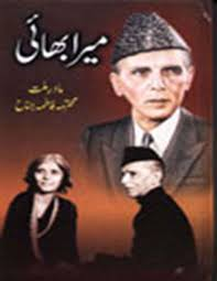 books on quaid e azam muhammad ali jinnah urdu blog books on quaid e azam muhammad ali jinnah