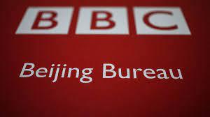 จีนเปิดศึกสื่อทีวี สั่ง แบน 'BBC World News' โต้อังกฤษแบนช่อง CGTN