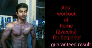Intence Six Pack Abs Workout At Home 2 Week Challenge How To Get