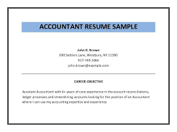 Resume Accounting Objective Best Of Resume Objectives For Accountants Example Resume Accounting Clerk