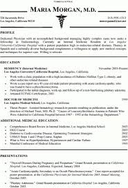 ... Extra Curricular Activities In Resume Sample 8 Extracurricular On  Examples Throughout Activity Templategif Stress ...