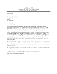 School Business Manager Cover Letter Sample Tomyumtumweb Com