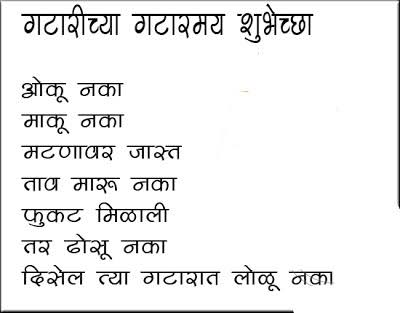 comedy sms in hindi 140 character
