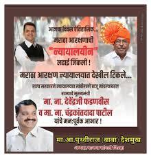 Pruthviraj Deshmukh BJP Jansamprk palus - Posts   Facebook