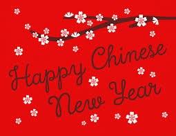 Chinese New Year Card Chinese New Year Greeting Cards Postable
