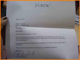 2 Intern Rejection Letter Emt Resume