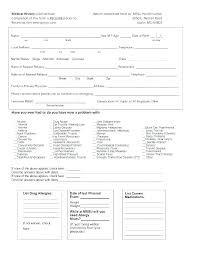 Medical History Form Template