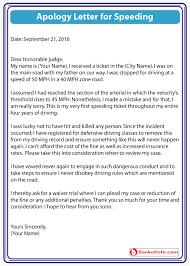 sample apology letter for speeding on the city apology letter for speeding
