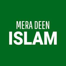 Mera Deen Islam Youtube