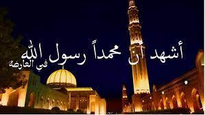 توقيت أذان المغرب .. الأذان يوم عرفة |حان الآن| مواقيت الصلاة بالوطن العربي  1441 - كورة في العارضة