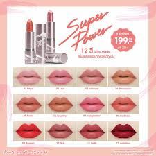 Super Power Cute Press ใหม่ล่าสุด‼️พร้อมส่ง Lipstick