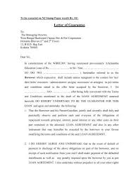 Letter Of Guarantee Wbbcdfc Org