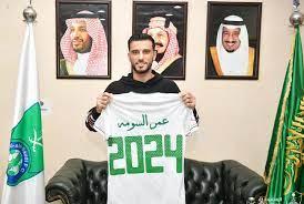 تفاصيل عقد عمر السومة الجديد مع نادي الأهلي السعودي حتى عام 2024 - المورد