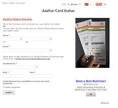 how to get your aadhar status
