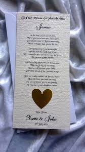 mother or parents of the bride to son in law personalised keepsake Wedding Card Verses For Son And Daughter In Law mother or parents of the bride to son in law personalised keepsake poem card wedding card messages for son and daughter in law