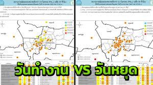 เทียบค่าฝุ่นพิษ PM 2.5 วันทำงาน VS วันหยุด ใช้รถน้อยลงแต่ค่ายังพุ่ง