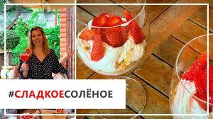 Едим Дома - Рецепт быстрого чизкейка с клубникой от Юлии ...