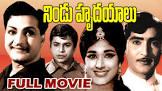 Taraka Rama Rao Nandamuri Nindu Hridayalu Movie