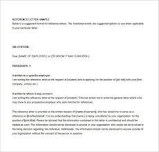 help me write popular school essay on hacking argumentative essay my academic background essay