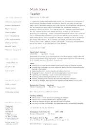 Management Faculty Resume Sample Resume Examples For Teachers