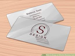 How To Design An Effective Business Card 13 Steps With Pictures
