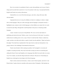 alex a stand and deliver essay 5