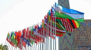 УзА Государственный флаг символ национальной гордости Государственный флаг символ национальной гордости