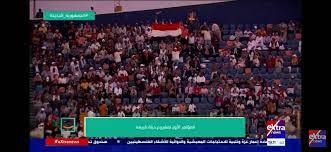 """مؤتمر """"حياة كريمة"""" يبدأ فعالياته باستعراضات عن الفلكلور المصري"""