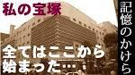 高汐巴の最新おっぱい画像(20)