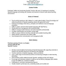 Teacher Resume Template Free Cool Spanish Resume Template Free Spanish Teacher Resume Examples On Good