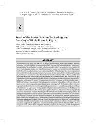 famous scientific essay review