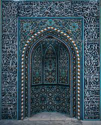Islamic Quotes About: Islamic Art Wallpaper