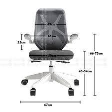 merlin ergonomic office chair