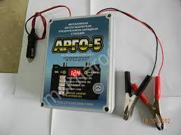 пусковой блок для автомобиля с АКБ В АРГО с цифровой  Автономный пусковой блок для автомобиля с АКБ 12В АРГО 5 с цифровой индикацией заряда внутр и внеш