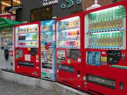 Lemonade Vending Machine Fascinating Japanese Vending Machines By Midori48c On DeviantArt