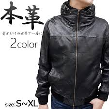 men s real leather lamb leather wash processing leather jacket 7885lj skin jacket leather jacket crease