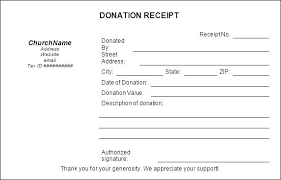 Printable Donation Form Template Donation Receipt Template Donation Slip Template In Silent