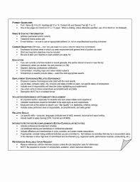 Personal Interest Resume Fresh Sample Resume With Personal Interests Perfect Resume